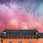 New year's celebration on Remarried empress